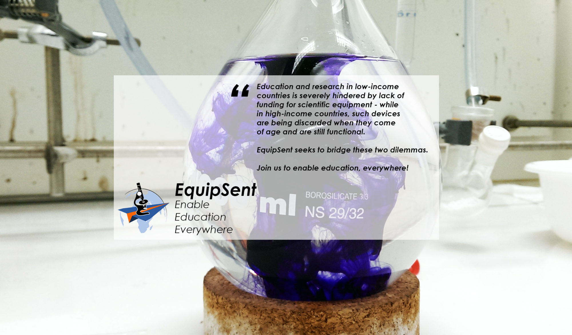 EquipSent
